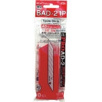 NT Cutter Replacement Blade BAD-21P