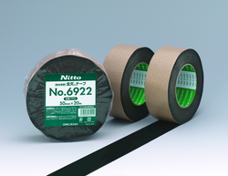 Waterproof Airtight Tape, All-Weather Tape No. 6922 (Double-Sided Adhesive Tape)