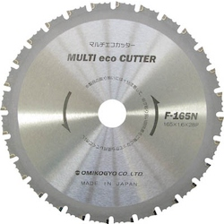 Chip Saw Multi-Eco Cutter (for Iron)