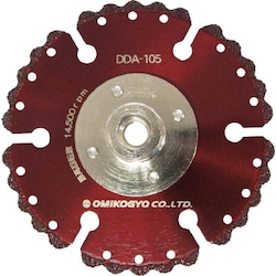 Flanged Welding Diamond Cut Saw For Concrete (Dry Type)