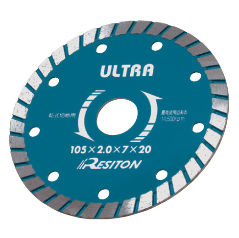 Dry Cutter, Diamond Cutter Series, Ultra-Wave Type [High Grade For Dry Types]