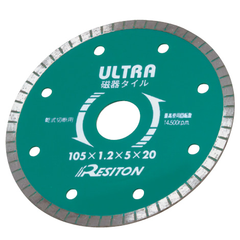 Dry Cutter, Diamond Cutter Series, Ultra-Wave [High Grade For Dry Types] For Porcelain Tiles And Roof Tiles