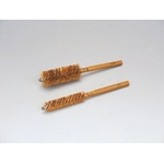 W Wound Brass Condenser Brush