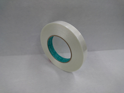 No.9110 Filament Tape