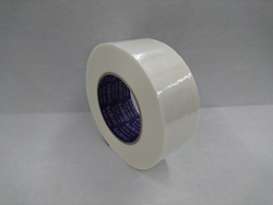 No.9512 Filament Tape