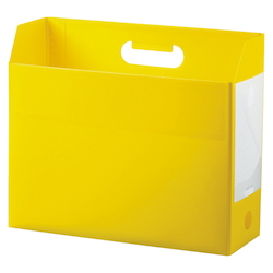 Add One, Box File, A4, Lateral, Yellow