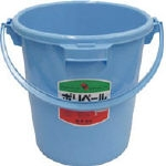 Poly-Pail with Handle