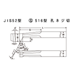 HSS Bit JIS52 Model S516 Model Hole Threading