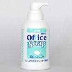 Office Soap