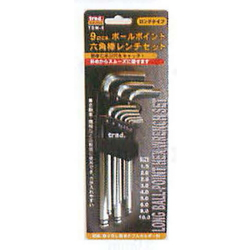 9-Pc. Ballpoint Hex Wrench Set