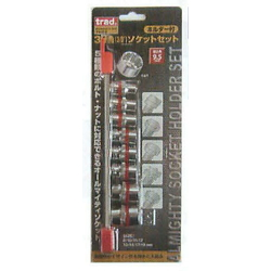 3/8 Socket Set