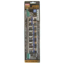 1/2 Socket Set