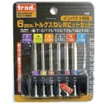 Torx, Bits for Screws, Set (6 Pieces)
