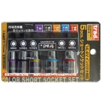 Short Socket Set (5 Pieces)