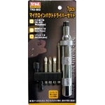 Micro Impact Screwdriver Set (7 Pcs)
