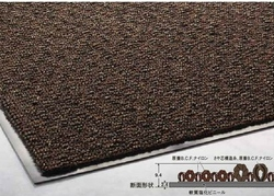New Rib Reed Mat, Entrance Mat, Brown