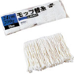Mop Spare Yarn (Blue Pack)
