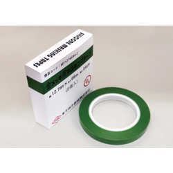 Masking Tape for Gold Plating t0.084 66 m 2 Rolls