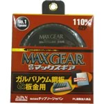 Max Gear for Galvalume and Sheet Metal