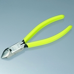 Slant Edge Nippers