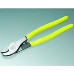 Karui! Light Cable Cutter