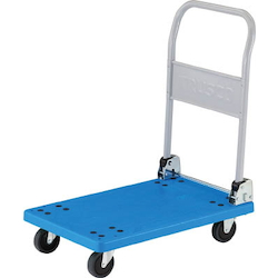 Plastic Trolley, Grand Cart, Silent, Value Type, Folding Handle Type