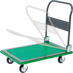 High Grade Trolley Folding Handle Type Even Load (kg) 200/400