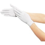 Disposable Ultra-Thin Gloves, Nitrile, with Powder, 100-Piece Set, White