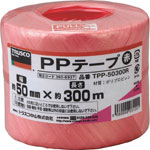 PP Tape 50 mm x 150 m, 300 m / 90 mm x 1000 m / 100 mm x 200 m