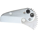 Replacement blade for polyvinyl chloride tube cutter