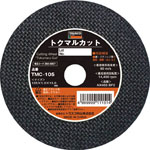 TOKUMARU Cut Economy Type Cutting Wheel