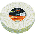GP Sander Sisal (Direct Screw-In Type)