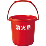 Eco Plastic Bucket for Fire Extinguishing, Capacity (L) 10