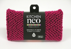 KN Magical Knit Cleaner