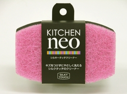 KN Silky Touch Cleaner