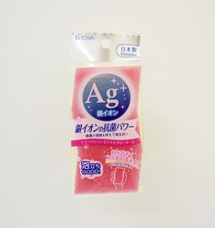 Ag+ Antibacterial Soft Cleaner