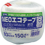NEO Eco Tape Bead Wrap
