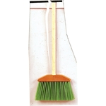 Nylon Earth Floor Long Handle Broom, Long Handle