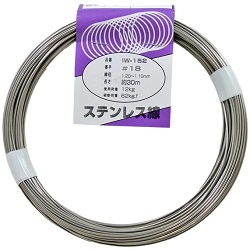 Stainless-Steel Wire