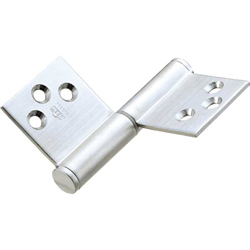 182 Inspection Hole Flag Hinge