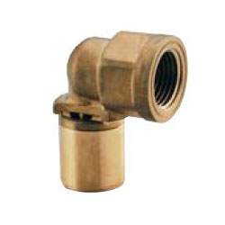 Multi 1 Aluminum 3-Layer Pipe System - Hydrant Elbow m (Rp Screw)