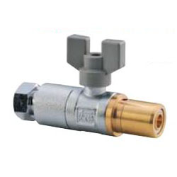 Multi-1 Aluminum 3-Layer Tube System Check Valves and Valve Adapter m