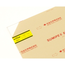 Sumi-Holiday Thick Sheet (5 mm) Series