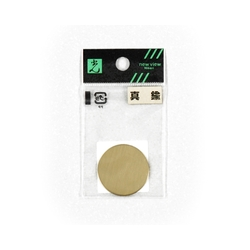 Metal Hobby Materials Series Brass Round Plate