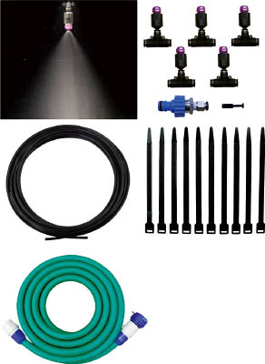"Mist Spray Kit ""COOLKIT-A"" (Water Direct Pressure Type)"