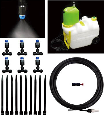 "Mist Spray Kit ""COOLKIT-C"" (Low Pressure Pump Type with Tank)"
