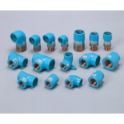 Dissimilar Metal Contact Prevention Type Core Fitting, C Core, Adapter Socket