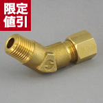 Tube Fitting Male Threaded 45 Degree Elbow Connector