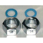 Water Faucet Related Products, Flexible Tubes, Cap Nut Seal Set (Stainless Steel)