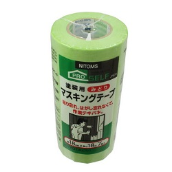 #720 Green Masking Tape For Painting